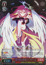 Jibril, Pride of Someone with Power NGL/S58-056S SR