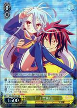 "Sora & Shiro, ""Blank"" NGL/S58-001 RR"