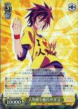 Sora, Imanity's Representative NGL/S58-003 RR