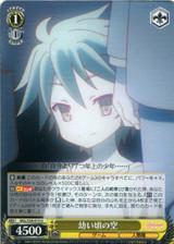 Young Sora NGL/S58-010 U