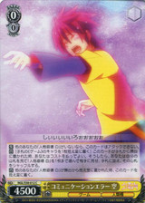 Sora, Communication Error NGL/S58-012 C