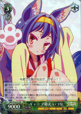 Izuna, Adorable Differences NGL/S58-023 RR