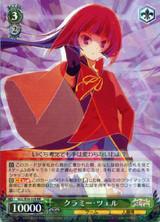 Kurami Zell NGL/S58-024 RR