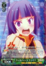 Kurami, Cool Character NGL/S58-028 R