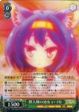 Izuna, Werebeast Girl NGL/S58-034 U