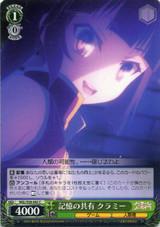 Kurami, Shared Memories NGL/S58-042 C
