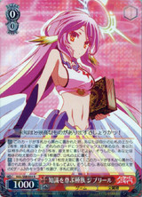 Jibril, Race Valuing Knowledge Above All Else NGL/S58-054 R