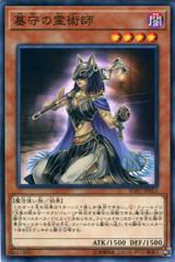 Gravekeeper's Spiritualist SOFU-JP013 Common