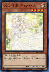 Diana the Light Spirit SOFU-JP027 Common