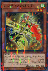 Protector of Nephthys DBHS-JP004 Normal Parallel Rare