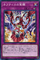 Awakening of Nephthys DBHS-JP011 Common