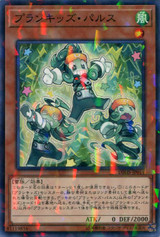 Prankids Pulse DBHS-JP014 Normal Parallel Rare