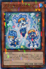 Prankids Drop DBHS-JP016 Normal Parallel Rare