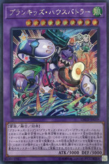 Prankids House Battle Butler DBHS-JP019 Secret Rare