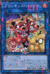 Prankids Bowwow DBHS-JP021 Normal Parallel Rare
