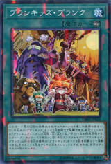 Prankids Prank DBHS-JP024 Normal Parallel Rare