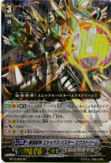Strongest Beast Deity, Ethics Buster Extreme SP BT13/S03