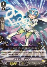 Miracle Pretty V-PR/0055 PR