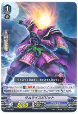 Samurai Spirit V-PR/0057 PR