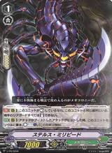 Stealth Millipede V-PR/0059 PR