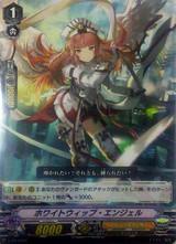 White Whip Angel V-PR/0064 PR