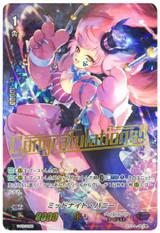 Midnight Bunny V-PR/0068 PR