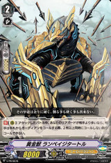Golden Beast, Rampage Turtle V-PR/0076 PR