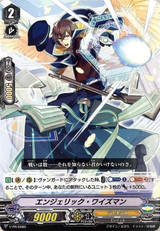 Angelic Wiseman V-PR/0080 PR