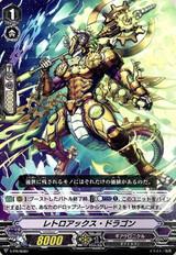 Retro-axe Dragon V-PR/0081 PR
