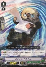 Stamp Sea Otter V-PR/0082 PR