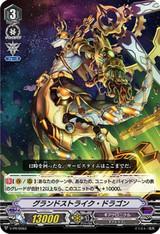 Grand Strike Dragon V-PR/0083 PR