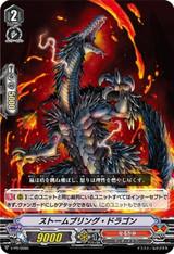 Storm Bring Dragon V-PR/0085 PR