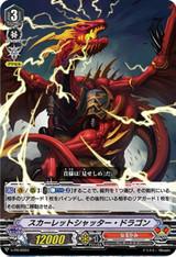 Scarlet Shutter Dragon V-PR/0094 PR