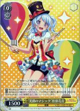 Magic of Smile Kanon Matsubara BD/WE31-001 NR
