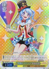 Magic of Smile Kanon Matsubara BD/WE31-001S SR