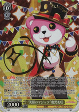 Magic of Smile Misaki Okusawa BD/WE31-002SPM SPM