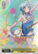 To the Bright Stage Hina Hikawa BD/WE31-003SPM SPM