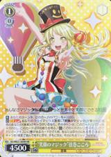 Magic of Smile Kokoro Tsurumaki BD/WE31-004H HR
