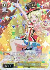 Magic of Smile Kokoro Tsurumaki BD/WE31-004SPM SPM
