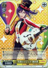 Magic of Smile Kaoru Seta BD/WE31-005 NR