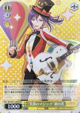 Magic of Smile Kaoru Seta BD/WE31-005H HR