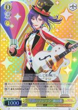 Magic of Smile Kaoru Seta BD/WE31-005S SR