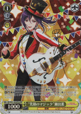Magic of Smile Kaoru Seta BD/WE31-005SPM SPM