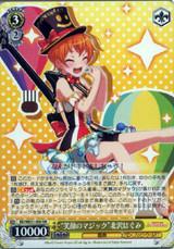 Magic of Smile Hagumi Kitazawa BD/WE31-006 NR