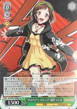 Grow Up Rock Tsugumi Hazawa BD/WE31-008H HR