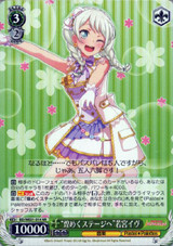 To the Bright Stage Eve Wakamiya BD/WE31-014 NR