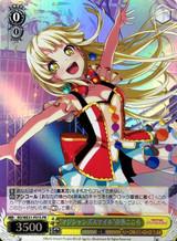 Magician's Smile Kokoro Tsurumaki BD/WE31-P01S PR