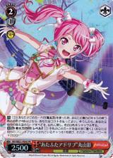 Panicked Ad-Lib Aya Maruyama BD/WE31-P04S PR