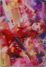 Kasumi Toyama BD/WE31-001 N