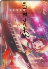 Tugumi Hazawa BD/WE31-015 P